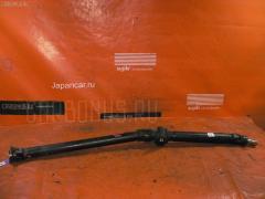 Кардан SUBARU FORESTER SF5 EJ201