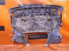 Защита двигателя TOYOTA CHASER GX100 1G-FE Переднее