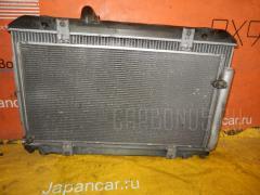 Радиатор ДВС MAZDA RX-8 SE3P 13B