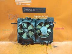 Радиатор ДВС Toyota Nadia SXN10 3S-FE Фото 1