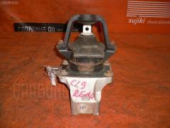 Подушка двигателя HONDA ACCORD CL9 K24A Заднее