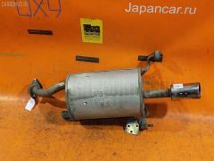 Глушитель на Nissan Presea R11 GA15DE