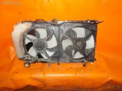 Радиатор ДВС SUBARU LEGACY WAGON BH5 EJ20-TT