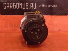 Компрессор кондиционера VOLVO V70 B5244S 30761388
