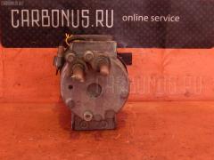 Компрессор кондиционера 30761388 на Volvo V70 B5244S Фото 3