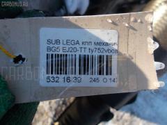 КПП механическая Subaru Legacy wagon BG5 EJ20-TT Фото 11