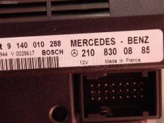 Блок упр-я на Mercedes-Benz E-Class W210 11294130398406