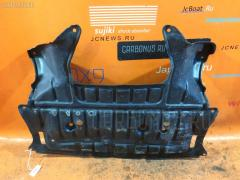 Защита двигателя TOYOTA MARK II JZX100 1JZ-GE 51441-22290 Переднее