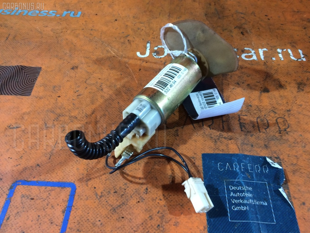 Nissan Cube Fuel Pump