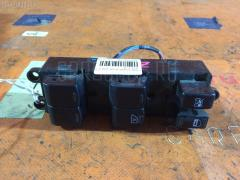 Блок упр-я стеклоподъемниками NISSAN CUBE Z11 Переднее Правое