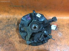 Ступица на Honda Stepwgn RG1 K20A 51216-SLJ-J00  44300-SDA-A51  44600-SDA-A10  45019-SDD-A00  45251-SDC-A00, Переднее Левое расположение