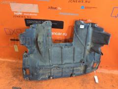 Защита двигателя TOYOTA MARK II GX110 1G-FE 51441-22310 Переднее