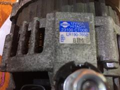 Генератор NISSAN MARCH AK12 CR12DE 23100-CT00B