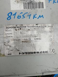 Двигатель TOYOTA CHASER JZX90 1JZ-GE