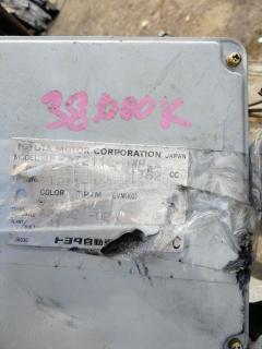 КПП автоматическая на Toyota Caldina AT211 7A-FE