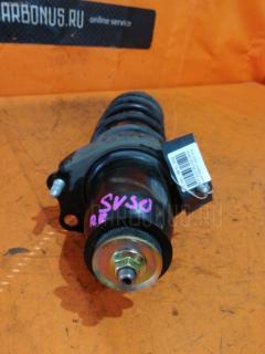 Стойка амортизатора на Toyota Vista SV50 3S-FSE, Заднее Правое расположение
