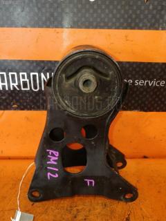 Подушка двигателя NISSAN LIBERTY RM12 QR20DE Переднее