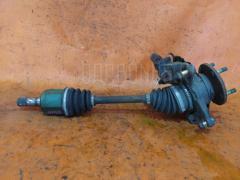 Привод MAZDA MPV LW5W GY Переднее Левое