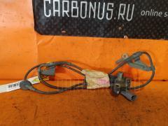 Датчик ABS MAZDA MPV LW3W L3-VE LC704370XB Переднее Правое