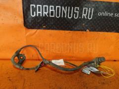 Датчик ABS на Toyota Mark II GX100 1G-FE 89543-22100, Переднее Левое расположение