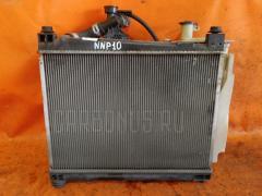 Радиатор ДВС TOYOTA PORTE NNP10 2NZ-FE