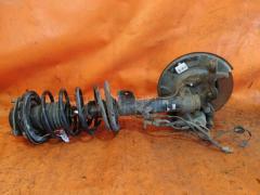 Стойка амортизатора NISSAN CEDRIC MY34 VQ25DD Переднее Правое