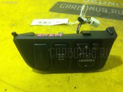 Блок управления зеркалами на Toyota Wish ZNE14 1ZZ 84870-28020