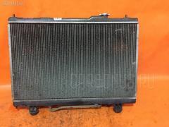 Радиатор ДВС TOYOTA GAIA SXM15G 3S-FE 16400-7A262