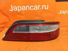 Стоп на Nissan Presea PR11 7381, Правое расположение