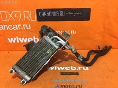 Радиатор АКПП BMW 3-SERIES E90 N46