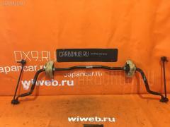Стабилизатор MAZDA AXELA BLEFW LF-VDS Переднее