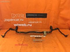 Стабилизатор NISSAN PRESAGE TU31 QR25 Переднее