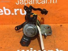 Подушка двигателя TOYOTA COROLLA AXIO NZE141 1NZ-FE Переднее Правое