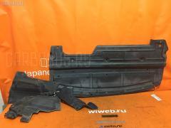 Защита двигателя NISSAN LAFESTA B30 MR20DE Переднее