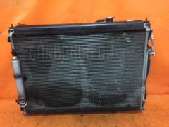 Радиатор ДВС NISSAN FUGA PY50 VQ35DE 21460EG200