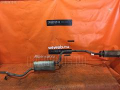 Глушитель на Mitsubishi Ek Wagon H81W 3G83