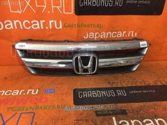 Эмблема на Honda Edix BE3