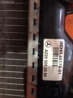 Радиатор ДВС MERCEDES-BENZ S-CLASS W220.176 275.950 WDB220176A367389 A2205051388