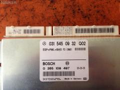 Блок управления АКПП Mercedes-Benz S-Class W220.175 113.960 0315450932