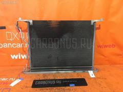 Радиатор кондиционера Mercedes-Benz S-Class W220.175 113.960 A2205000054