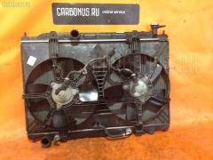 Радиатор ДВС NISSAN MURANO TZ50 QR25DE 21460CB000