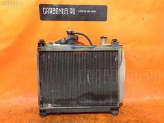 Радиатор ДВС на Toyota Bb NCP30 2NZ-FE 16400-21090  16363-23030  16502-21010  16711-21030