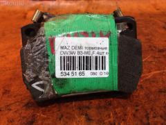 Тормозные колодки MAZDA DEMIO DW3W B3-ME Переднее