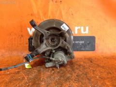 Ступица на Mazda Demio DE3FS ZJ-VEM D65133021A  D65133047A  D65133060  D65133251  D65133980C  D65233062, Переднее Правое расположение