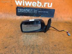 Зеркало двери боковой NISSAN PRIMERA WAGON WHP11 Левое