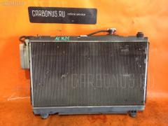 Радиатор ДВС TOYOTA IPSUM ACM21W 2AZ-FE 16400-28290