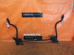 Стабилизатор на Mazda Demio DW3W B3-ME, Переднее расположение