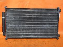 Радиатор кондиционера HONDA ACCORD CL7 K20A