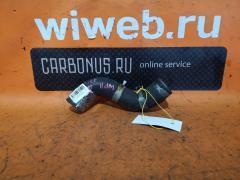 Патрубок радиатора ДВС NISSAN PRIMERA CAMINO WAGON WP11 SR18DE Верхнее