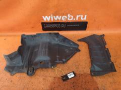 Защита двигателя на Nissan Wingroad WFY11 QG15DE, Переднее Правое расположение